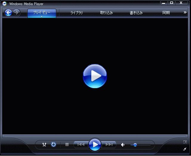 サンプル動画再生はココをクリック!!